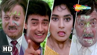 Aamir Khan & Madhuri Dixit reject's each other - Dil Scene - Funny fight scene - Comedy Movie