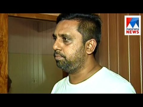 Main accuse arrested on Valapattanam service cooperative bank fraud case  | Manorama News