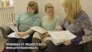 Как мы ходили в Институт питания РАН