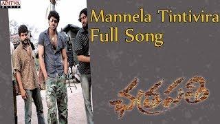 Mannela Tintivira Full Song II Chatrapathi Movie II Prabhas, Shreya