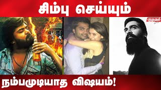 Kavin ஐ கழட்டி விட்டு Losliya திருமணம் | New tamil movies update | cine news | Kumudam