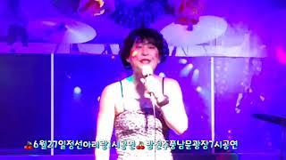 ?최민마왕님오늘은김천무료급식공연갑니다^^♥