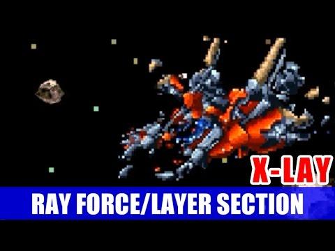 スタッフロール レイフォース(RAY FORCE)