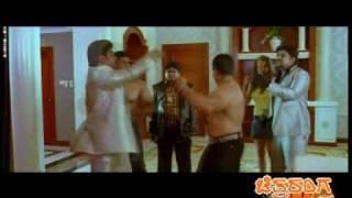 Appu Pappu Trailor - 1