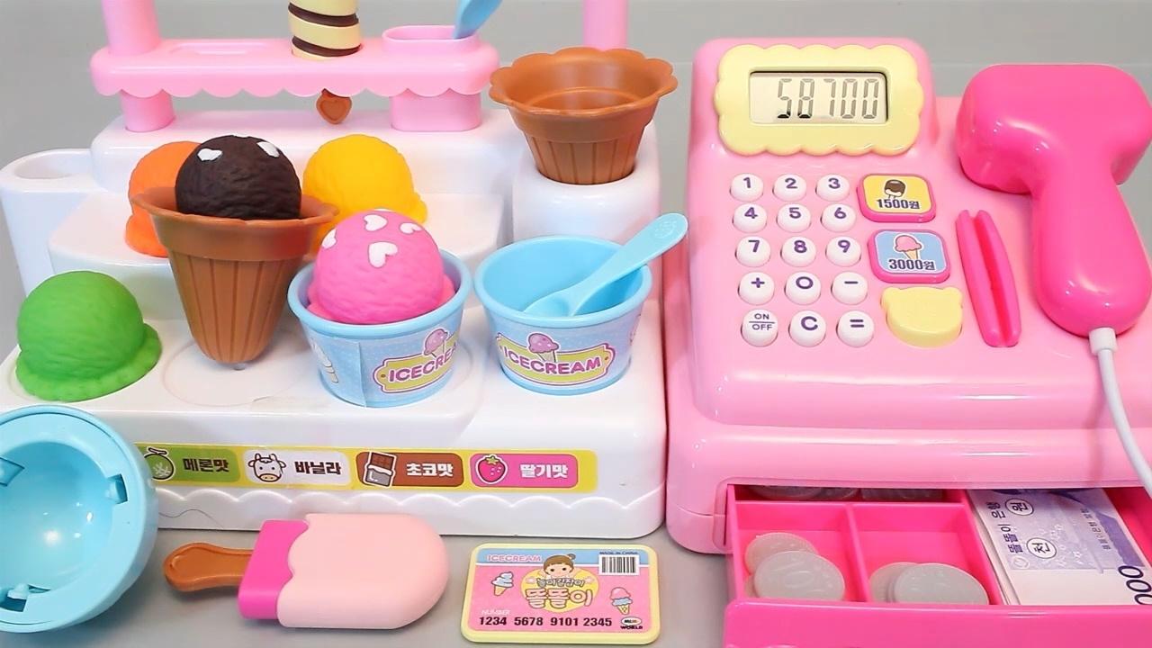 Mainan Terbaru Mainan Masak Masakan Kompor Membuat Es Krim Belajar Warna Untuk Anak Youtube