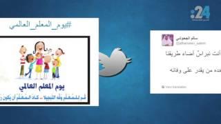 نشرة تويتر(537): العرب يحتفون بـ #مبادرات محمد بن راشد.. ويستنكرون #بيان 52 عالما للجهاد