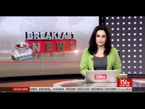 English News Bulletin – Sept 20, 2017 (8 am)