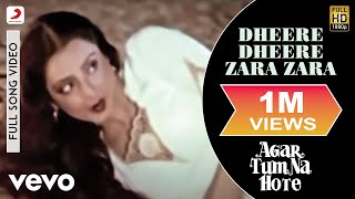 Download R.D. Burman - Dheere Dheere Zara Zara Best Video|Agar Tum Na Hote|Rekha|Asha Bhosle Mp3 and Videos