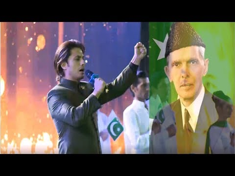 Ali Zafar Singing National Anthem in Celebrations of Quaid Day 2017