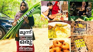 3വീടുകളിലായി ഒരു ദിവസം😀/A day in my life/Traditional Recipes/BBQ with family/Tastetours Shabna