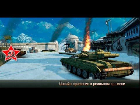 Клиентская игра с танками на ПК - Armada: Modern Tanks 2015 (Лучшие танки для слабых ПК)