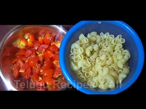 How to Make Pasta Tomato Recipe in Telugu