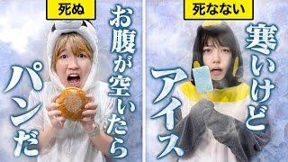 【寸劇】冷凍室に閉じ込められるとどうなるのか?