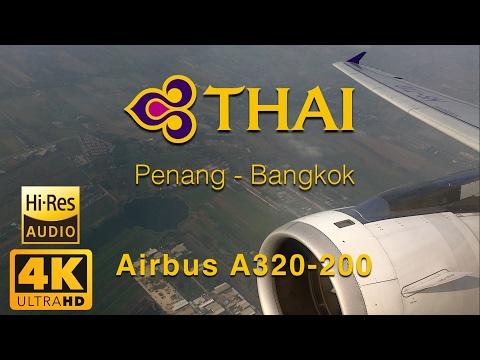 Thai Airways Airbus A320-200 Flight TG426 Penang - Bangkok