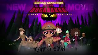 Little Singham - Legend of Dugabakka   Coming Soon   Discovery Kids India