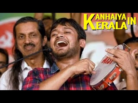 Kanhaiya Kumar Excellent Speech In KERALA