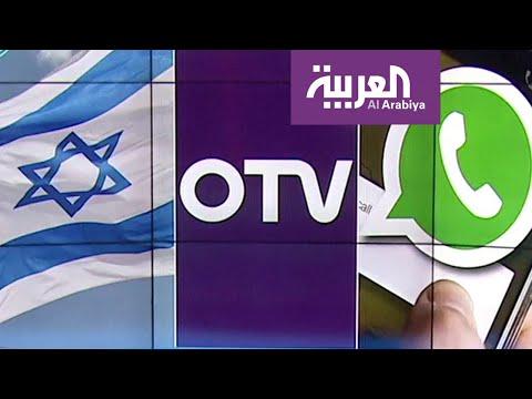 تفاعلكم | محطة لبنانية تتهم الطلاب المتظاهرين بالتخابر مع إسرائيل  - 17:54-2019 / 11 / 7
