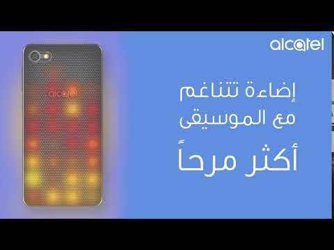Alcatel A5 LED  Notification with music sa  نور حياتك
