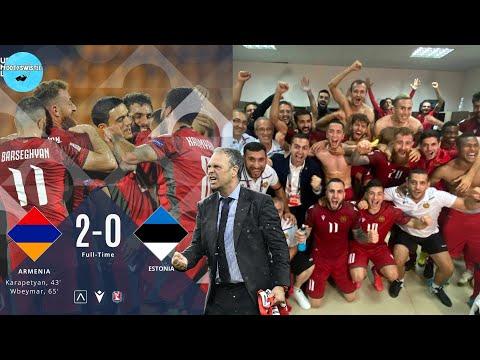 Армения 2:0 Эстония • Необходимая победа • Обзор