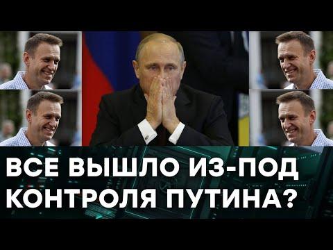 СИТУАЦИЯ ВЫШЛА из-под контроля ПУТИНА. Аресты несогласных, накал страстей в России. ЧТО БУДЕТ ДАЛЬШЕ - Видео онлайн