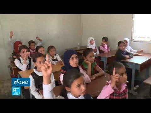 جهود لإخراج أطفال العراق من صدمة فظاعات تنظيم -الدولة الإسلامية-