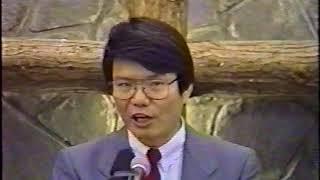 1992 04 05 義光教會十周年 感恩禮拜 09 第一任牧師 許天賢牧師 致詞