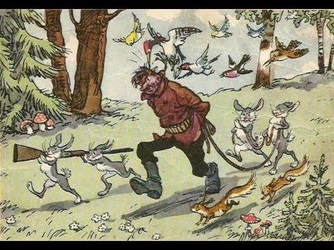 Весёлые картинки и карикатуры про охоту и рыбалку часть 2
