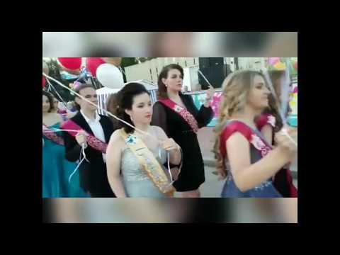 Выпускной 2019 Отрадный, Самарская область