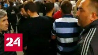Смотреть видео Участники акции протеста в Тбилиси взяли тайм-аут на неделю - Россия 24 онлайн