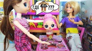 ЧТО ЭТО ТАКОЕ??? КАТЯ И МАКС ВЕСЕЛАЯ СЕМЕЙКА #мультики с куклами #Барби