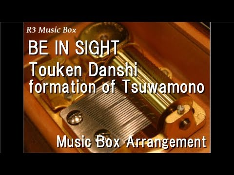 BE IN SIGHT/Touken Danshi Formation Of Tsuwamono [Music Box]