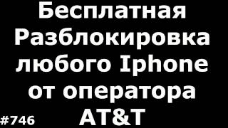 видео как узнать apple id предыдущего владельца