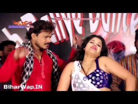 Dhori Me Memory Aye Gori Video Full HD  BiharWap IN