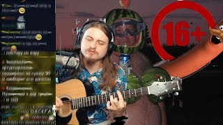 Живая музыка исполняю любимыми песни онлайн бесплатно без смс и вирусов трансляции можно скачать