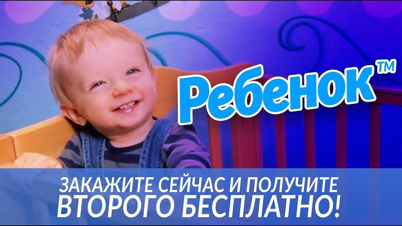 Можно тёлку трахатся детям фото 691-201