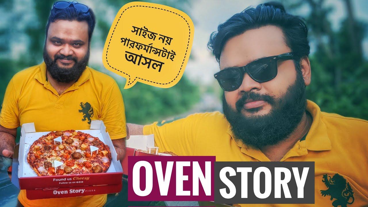 ওটা ১১ ইঞ্চি তো আমি কি করবো ?? | Oven Story Pizza Review | Oven Story Pizza কতটা ভালো ?