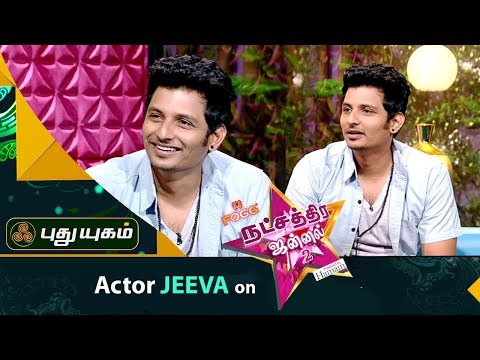 Exclusive Jolly interview with Actor Jeeva (Part-1) | Natchathira Jannal - Season2 | Puthuyugam TV