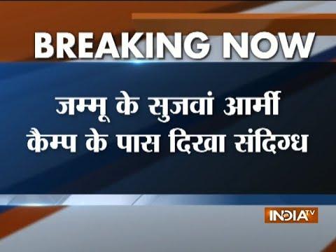 Jammu-Kashmir: Suspect spotted near Sunjwan army camp