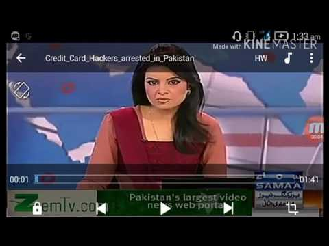Carder caught by Lahore police Carding in Pakistan And online earning