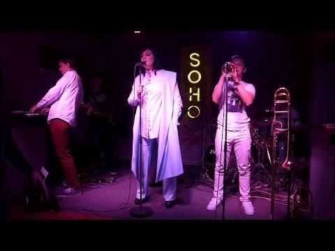 Кино и Немцы - Я тебя бережно @ SOHO Bar-Concert