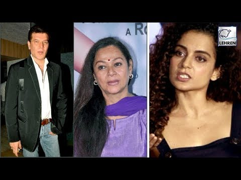 Kangana Ranaut's Lawyer RESPONDS To Aditya Pancholi And Zarina Wahab's Legal Notice | LehrenTV
