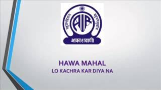 Phir aaj aaya mp3 hai pyar tumpe download free