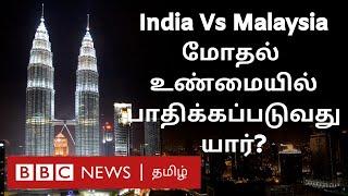 Modi Vs Mahathir : Malaysian Indians நிலை என்ன? GroundReport from Malaysia