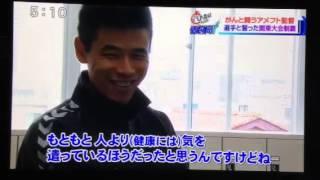 清水国際高校2014 関東大会①