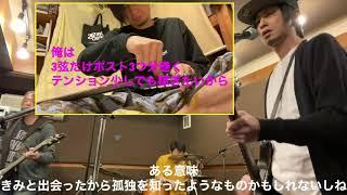 オヤスミオハヨ / wash? studio sessions