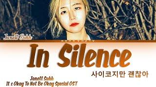 Download lagu [Official Release] Janett Suhh - In Silence It's Okay To Not Be Okay OST Lyrics/가사 [English Lyrics]