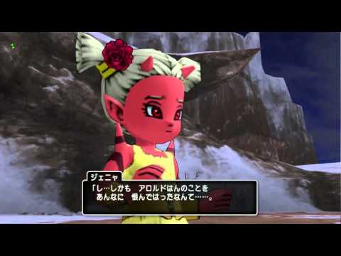 Dragon Quest X [PC] (No Commentary) #028, Ronda Cave: Boss: Jiiganfu