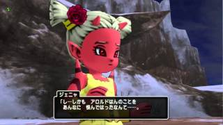Dragon Quest X [PC] (No Commentary) #028, Ronda Cave: Boss: Jiiganfu