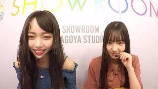 SHOWROOM NAGOYA STUDIO にて5月7日(火)からSKE48の隔週帯番組「SKE48の...