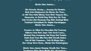Akele na jana lyrics